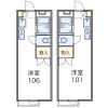 1K Apartment to Rent in Higashiosaka-shi Floorplan