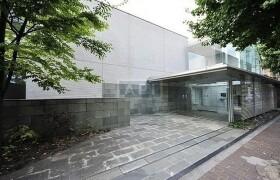 4LDK Apartment in Hiroo - Shibuya-ku