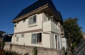 2DK {building type} in Kaminoge - Setagaya-ku