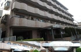 2DK Apartment in Toyotamakita - Nerima-ku