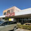 1K House to Rent in Chiba-shi Chuo-ku Video Rental