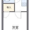 1K マンション 大津市 内装
