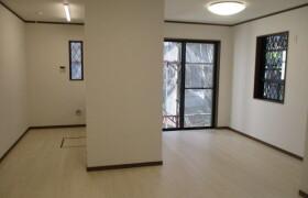 4LDK House in Kajigaya - Yokohama-shi Sakae-ku