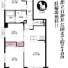 2SLDK Apartment to Buy in Nerima-ku Floorplan