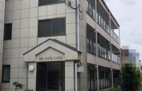Whole Building {building type} in Nakamuracho - Ibaraki-shi