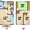 3LDK Terrace house to Rent in Hino-shi Floorplan
