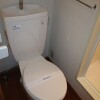 1K Apartment to Rent in Saitama-shi Sakura-ku Toilet