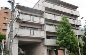 3LDK Mansion in Tsutsujigaoka - Nagoya-shi Meito-ku