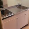在板橋區內租賃1K 公寓 的房產 廚房