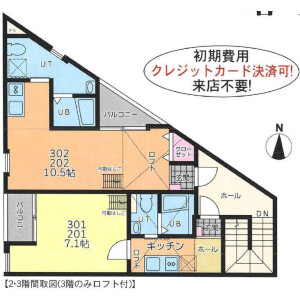 1R Apartment in Nakaizumi - Komae-shi Floorplan