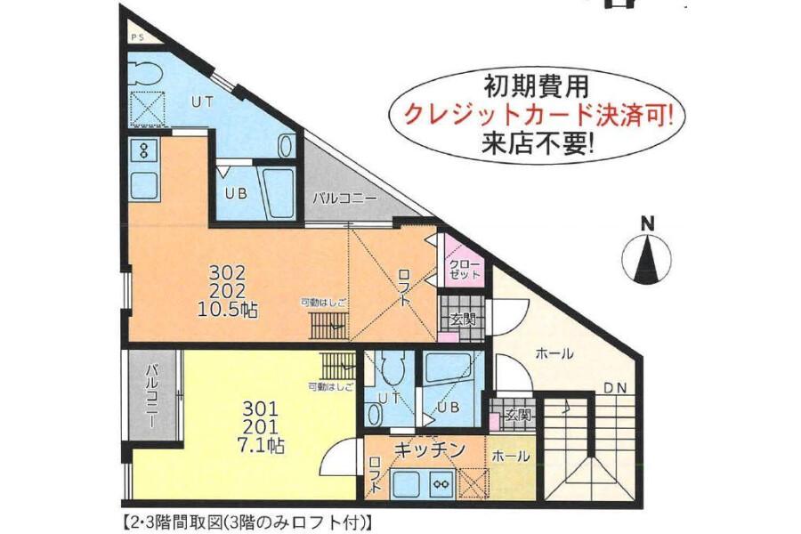 1R Apartment to Rent in Komae-shi Floorplan