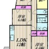 3SLDK Apartment to Rent in Shinagawa-ku Floorplan