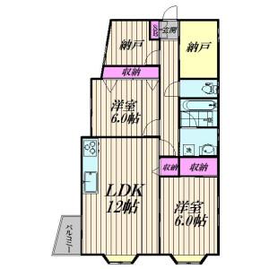 3SLDK Mansion in Oi - Shinagawa-ku Floorplan