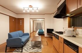 4LDK Apartment in Kujominami - Osaka-shi Nishi-ku