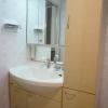 1DK Apartment to Rent in Shibuya-ku Washroom