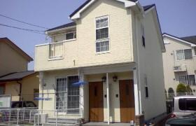 2DK Apartment in Hayakawashiroyama - Ayase-shi