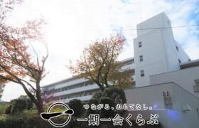 2LDK {building type} in Mukaihara - Itabashi-ku