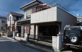 3LDK House in Sanukimachi - Ryugasaki-shi