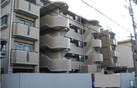 名古屋市西区 - 比良 公寓 4DK