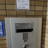 2LDK Apartment to Buy in Yokohama-shi Nishi-ku Shared Facility