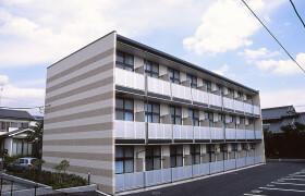 1K Mansion in Onna - Atsugi-shi