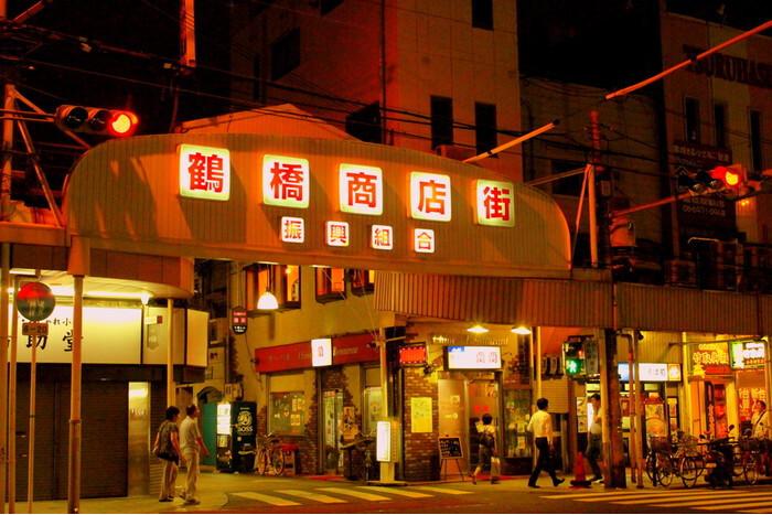 Land only to Buy in Osaka-shi Ikuno-ku Interior