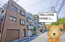 Ietomo Park Front Ryogoku - Guest House in Sumida-ku