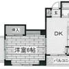 1DK Apartment to Rent in Sagamihara-shi Midori-ku Floorplan