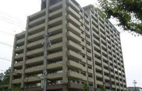 2LDK Mansion in Yatomicho midorigaoka - Nagoya-shi Mizuho-ku