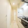 1K Apartment to Rent in Sumida-ku Kitchen
