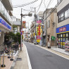 Whole Building Apartment to Buy in Nakano-ku Shopping Mall