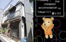 台东区 - 合租公寓
