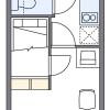 1K Apartment to Rent in Nagoya-shi Nakamura-ku Floorplan