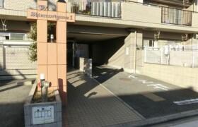 3LDK Apartment in Kanaya - Nagoya-shi Moriyama-ku