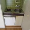 1K Apartment to Buy in Osaka-shi Nishi-ku Kitchen