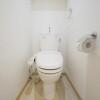 1K Apartment to Rent in Kita-ku Toilet