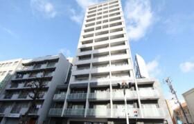 名古屋市東區葵-2LDK公寓