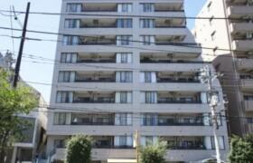 1R Mansion in Tansumachi - Shinjuku-ku