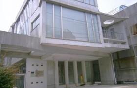 2SLDK Mansion in Jingumae - Shibuya-ku