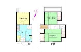 3K House in Kitamikata - Kawasaki-shi Takatsu-ku