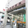 1R Apartment to Rent in Chiyoda-ku Post Office