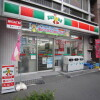 1R Apartment to Rent in Chiyoda-ku Convenience Store