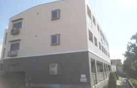 2LDK Mansion in Itado - Isehara-shi