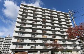 3LDK Apartment in Numaminamimachi - Kitakyushu-shi Kokuraminami-ku