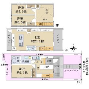2SLDK {building type} in Kashiracho - Kyoto-shi Kamigyo-ku Floorplan