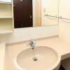1K Apartment to Rent in Fukuoka-shi Hakata-ku Washroom