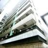 在横浜市港北区内租赁1K 公寓大厦 的 户外