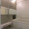 2LDK Apartment to Buy in Osaka-shi Fukushima-ku Bathroom