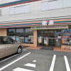2K Apartment to Rent in Suzaka-shi Exterior