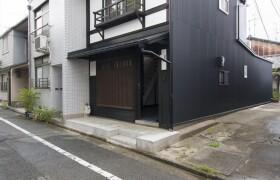 2LDK House in Murasakino nishigoshodencho - Kyoto-shi Kita-ku